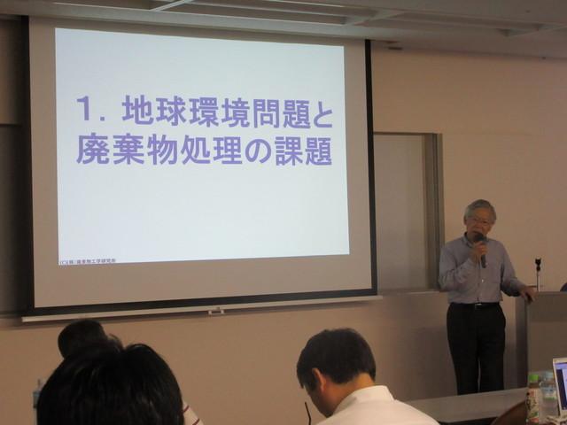 廃棄物問題研究の第1人者『ごみ博士』こと田中勝先生