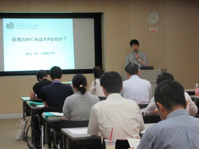 栗山先生の講義