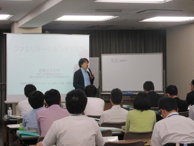 久里先生のファシリテーション講義