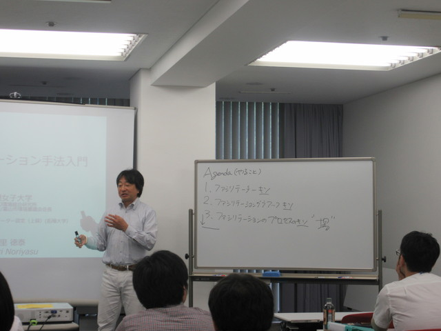 久里先生の本格講義