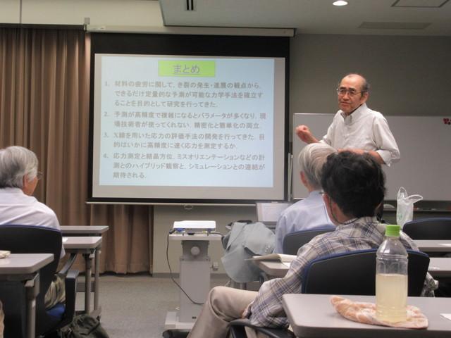 講師:田中啓介氏