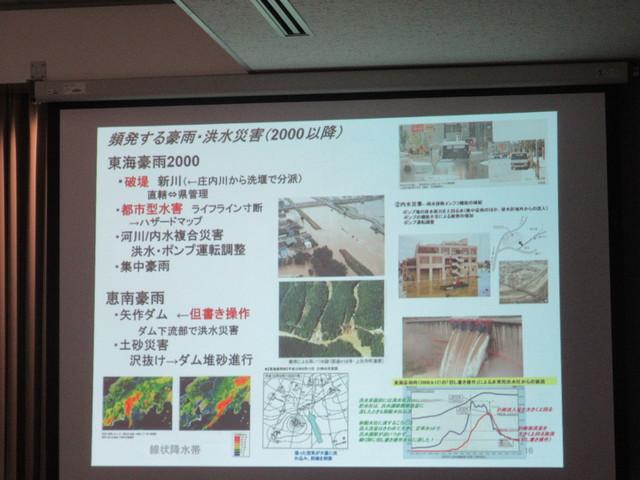 スライドの一例