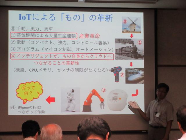 名古屋工業大学の橋本先生