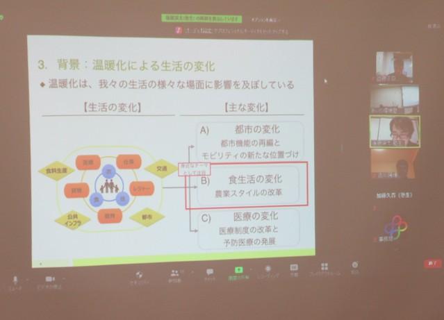 本日検討内容の発表スライド