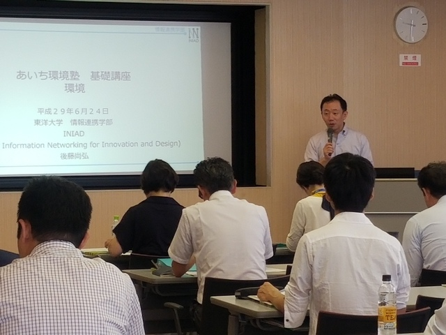 後藤教授の講座