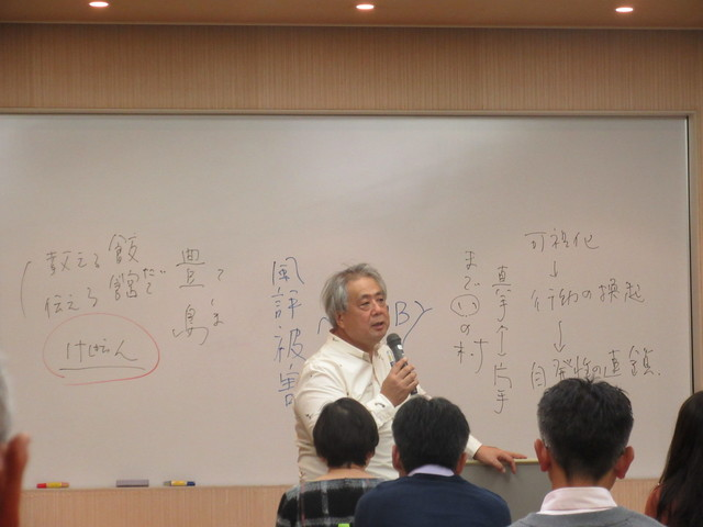 飯尾先生の講義