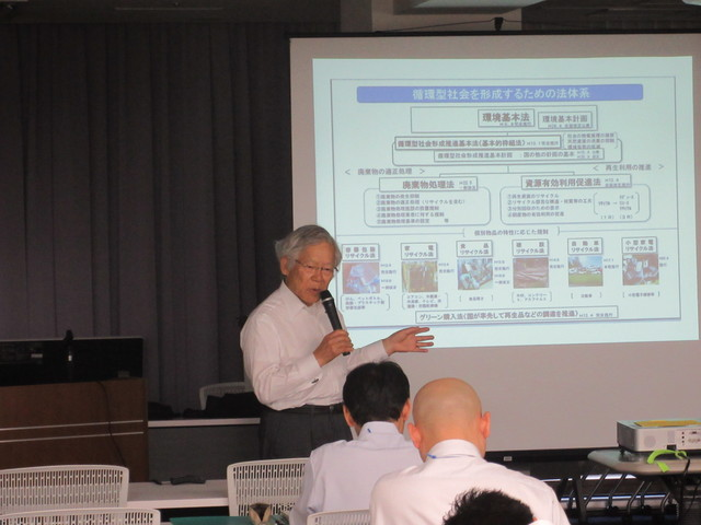 田中先生の講義シーン